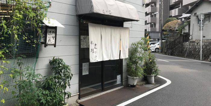 メニューはたったひとつだけ。割烹の大将がつくる700円の昼定食。