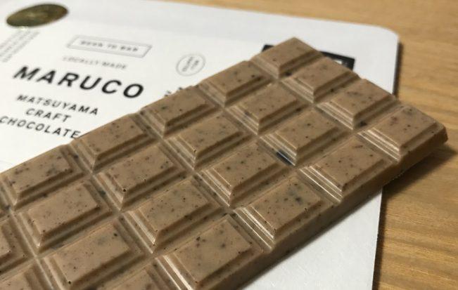 「手作り」「無添加」「できたて」にこだわるチョコレートの専門店。