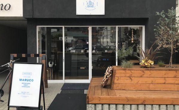 しっかりランチが700円!? 市内にひっそり佇むレトロなカフェ かまどねこ。