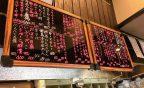1品MAX650円!松山市の居酒屋「寿浬庵」は抜群のコスパで大人気!