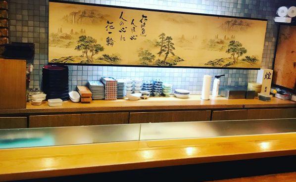 知ってる人は知っている!プチ贅沢できる老舗のお寿司!