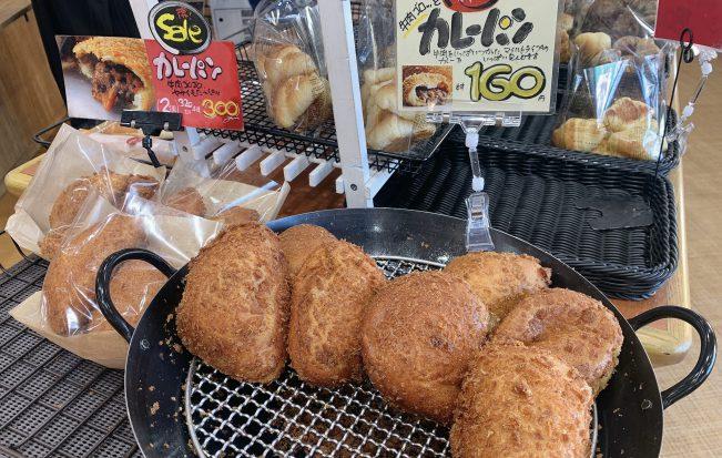 何度も行きたくなる地元のパン屋さん